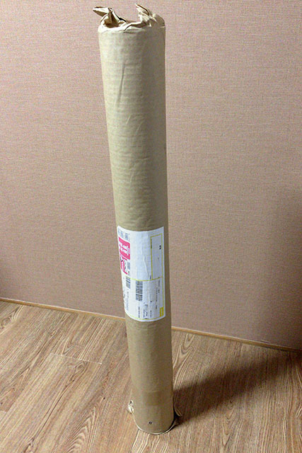 丸まった状態+包装紙で到着