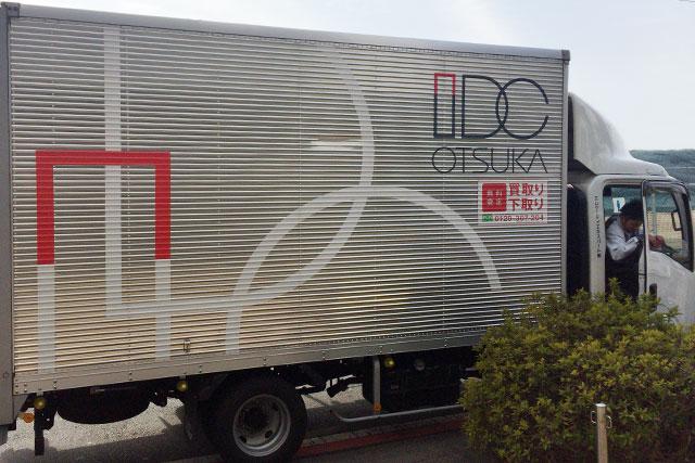 大塚家具のトラック到着!!