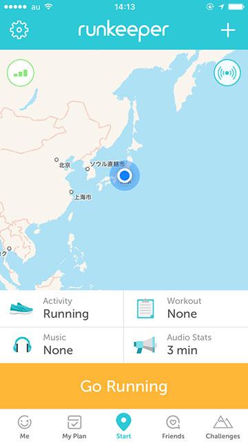 スマホのランニングアプリ「runkeeper」