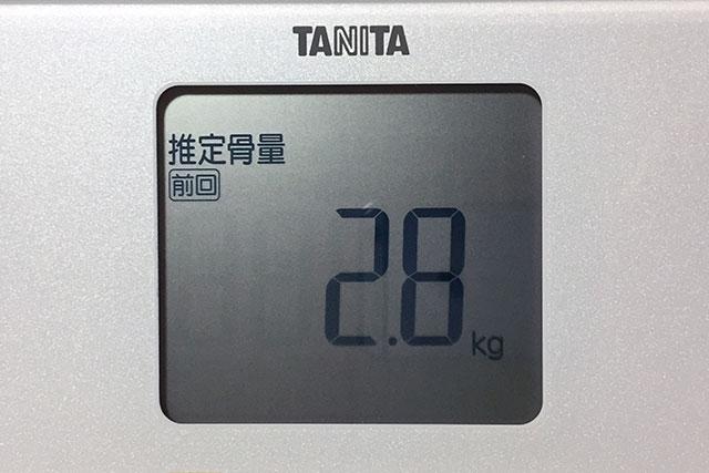タニタ体重計、推定骨量