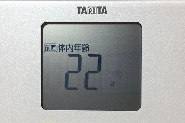 タニタ体重計、体内年齢