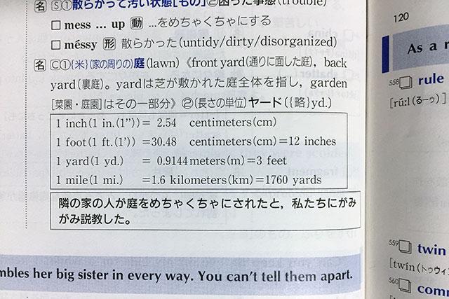 DUO先生は、こういう合間に出てくるtipsも魅力的なのです!