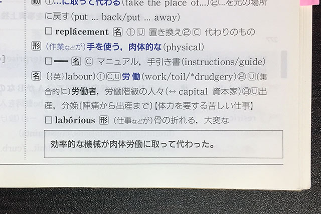 DUO3.0 例文